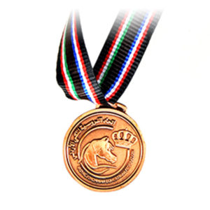 Custom Plaques, Award Trophies and Medals for all Events